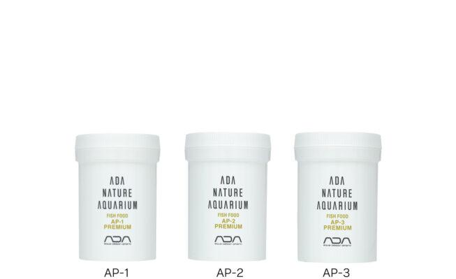 A História da Aqua Design Amano – Parte 5